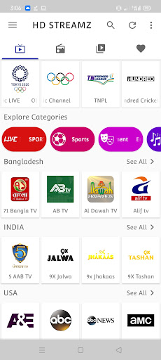 Screenshot of HD Streamz Download
