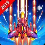 Strike Force Arcade shooter Shoot em up v1.4.4 Mod (Unlimited Money) Apk