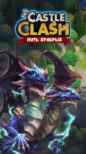 Castle Clash 1.7.22 screenshots 2