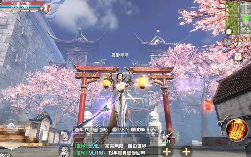 M 1.350.0 screenshots 16