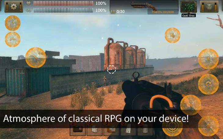 Sun Origin Screenshot 1