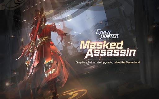 Cyber Hunter Lite 0.100.311 screenshots 11
