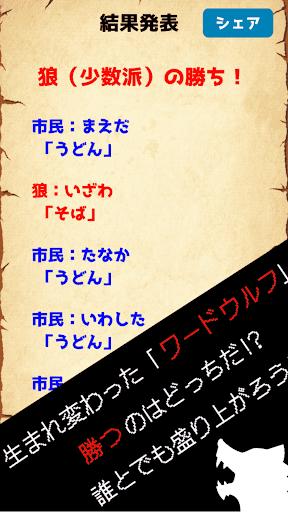 1.0.20 screenshots 10