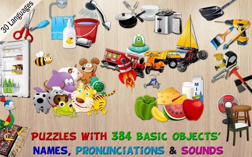 384 Puzzles for Preschool Kids 3.0.1 screenshots 12