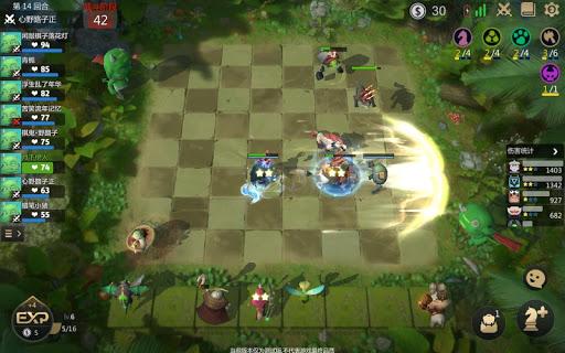 Auto Chess 1.5.0 screenshots 11