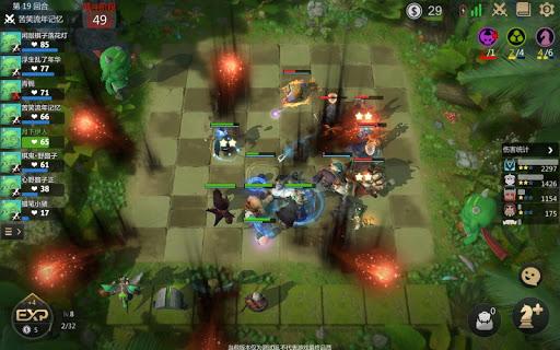 Auto Chess 1.5.0 screenshots 12
