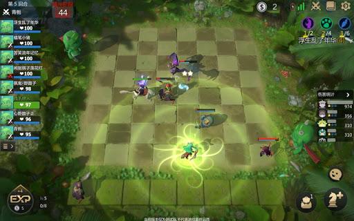 Auto Chess 1.5.0 screenshots 8
