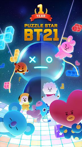 PUZZLE STAR BT21 2.1.0 screenshots 1