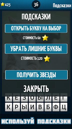 2.0 screenshots 3