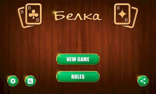 Belka Card Game 2.7 screenshots 1