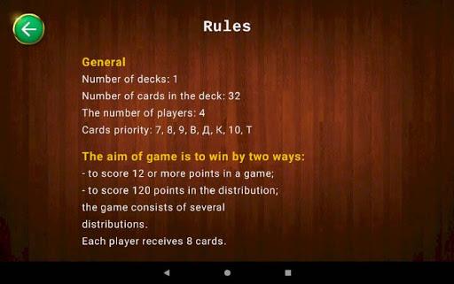 Belka Card Game 2.7 screenshots 16