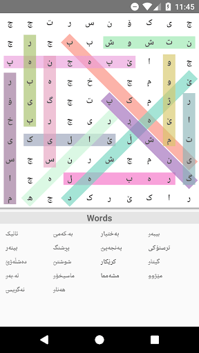 – English – Word Search 1.0 screenshots 1