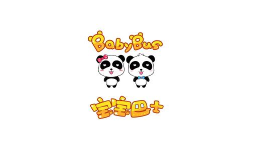 Little Panda Travel Safety 8.45.00.01 screenshots 18