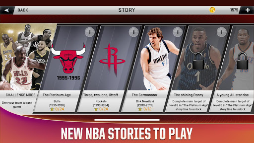 NBA 2K20 Varies with device screenshots 3