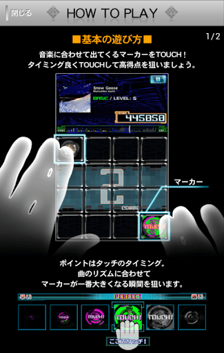 jubeat plus 3.3.6 screenshots 6