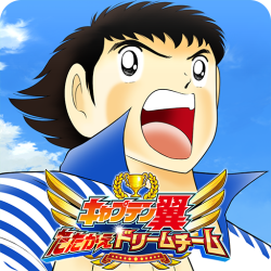 captain tsubasa dream team android oyun club | www apkgezegeni com