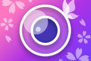 YouCam Perfect - Best Photo Editor v5.46.1 Premium APK [Latest]