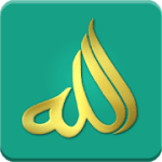 The Names of Allah V 1.6 APK Ad Free
