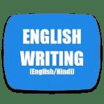 Handbook Essay Writing English Hindi PRO V 3.1 APK