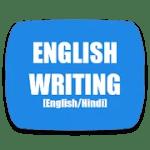 Handbook Essay Writing English Hindi PRO V 3.2 APK
