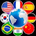 Multi Language Translator and translate document PRO V 86 APK