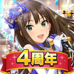 The Idolmaster Cinderella Girls Starlight Stage  5.1.3 MOD (100% perfect)