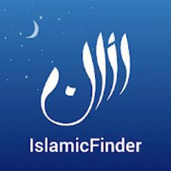 Athan: Prayer Times, Azan, Quran, Qibla and Dua v5.6.1 [Unlocked] APK [Latest]