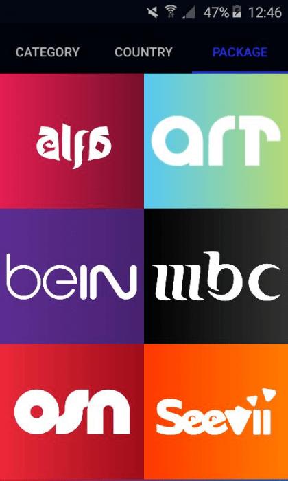 Embratoria Tv APK