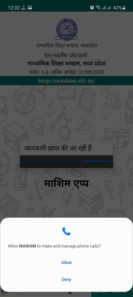 Screenshot of Mashim App Download