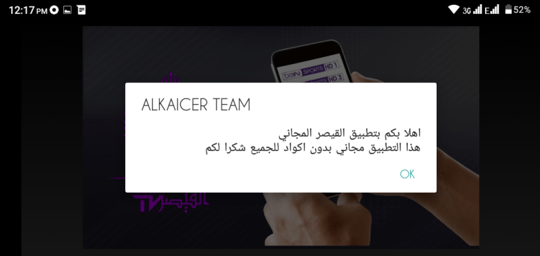 Screenshot of ALKAICER