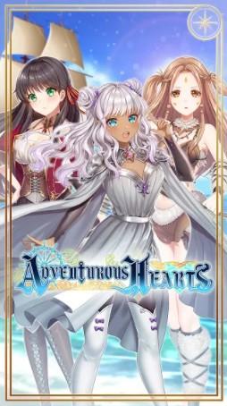Screenshot of Adventurous Hearts Mod