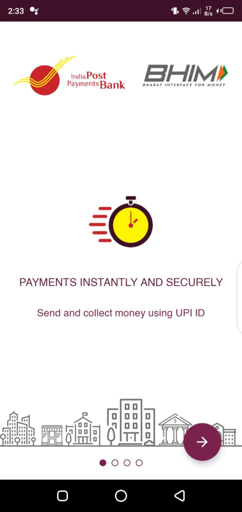 Screenshot of Dak Pay Apk