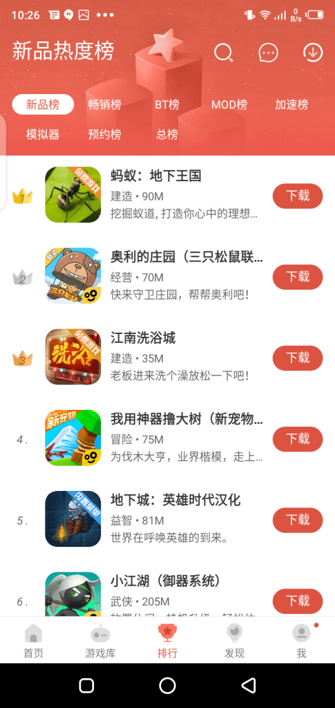 Screenshot of Ccplay Apk Android