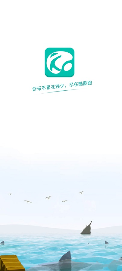 Screenshot of Kukupao App