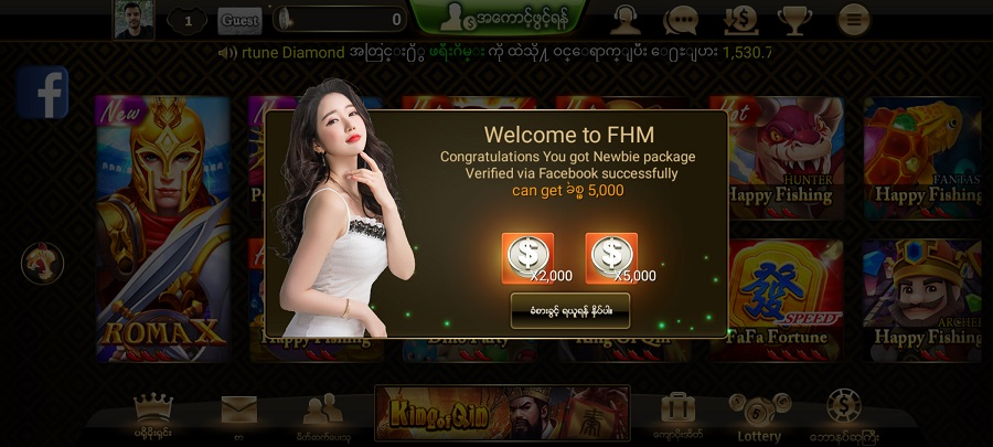 Screenshot of FHM95 App