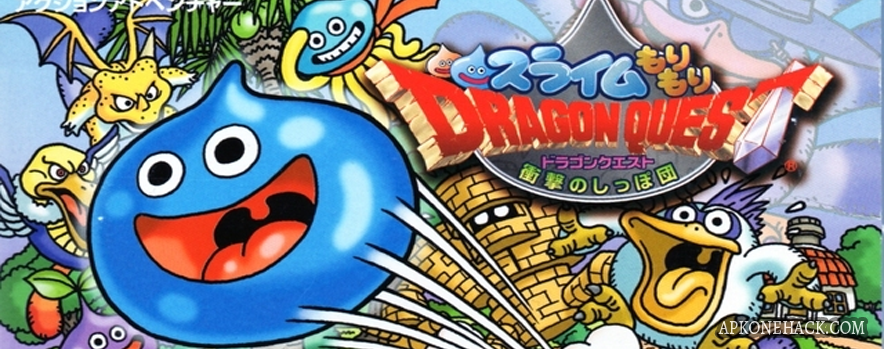 DRAGON QUEST Apk [Full] v1.0.9 Android Download by SQUARE ENIX Co.,Ltd.