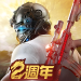 Download 荒野行動-Knives Out 1.229.439439 APK For Android 2019