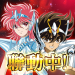 Download 聖鬥士星矢 小宇宙幻想傳 1.63 APK For Android