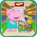 Download Supermarket: Shopping Games for Kids 2.7.8 APK For Android