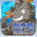 Download Tokyo Afterschool Summoners 4.4.1 APK For Android