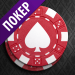 Download World Poker Club 1.136 APK For Android