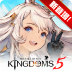 The tale of Five Kingdoms 1.1.30