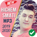 Download Chansons Hichem Smati 2019 – أغاني هشام السماتي 2.0 APK For Android