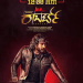 Download Challenging Star Darshan , D BOSS movie names 1.9.9z APK For Android