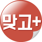 Download 맞고 PLUS (무료 고스톱) V1.8.3 APK For Android