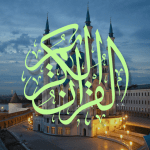 Download Quran – Hausa Translation 1.9 APK For Android