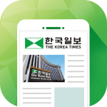 Download The Korea Times E-newspaper 1.31 APK For Android