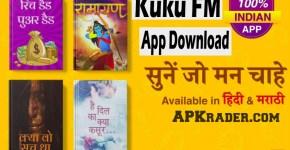 Kuku FM App