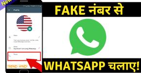 Talkatone Free Calls And Texting 6.4.17 Download