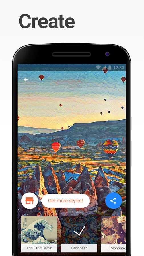 Prisma App -2
